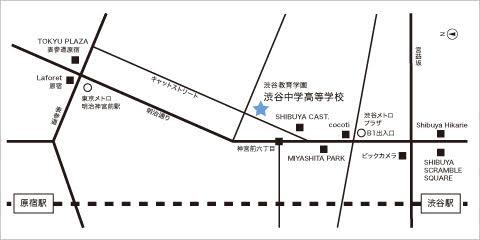 渋谷教育学園渋谷中学高等学校の地図