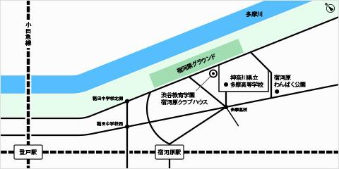宿河原クラブハウスの地図