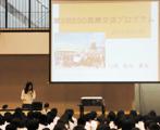 ESD国際交流プログラム報告