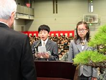 24期生 入学式
