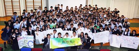 高校生G20サミット